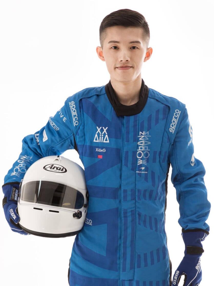 Gao Xiang 835x1115