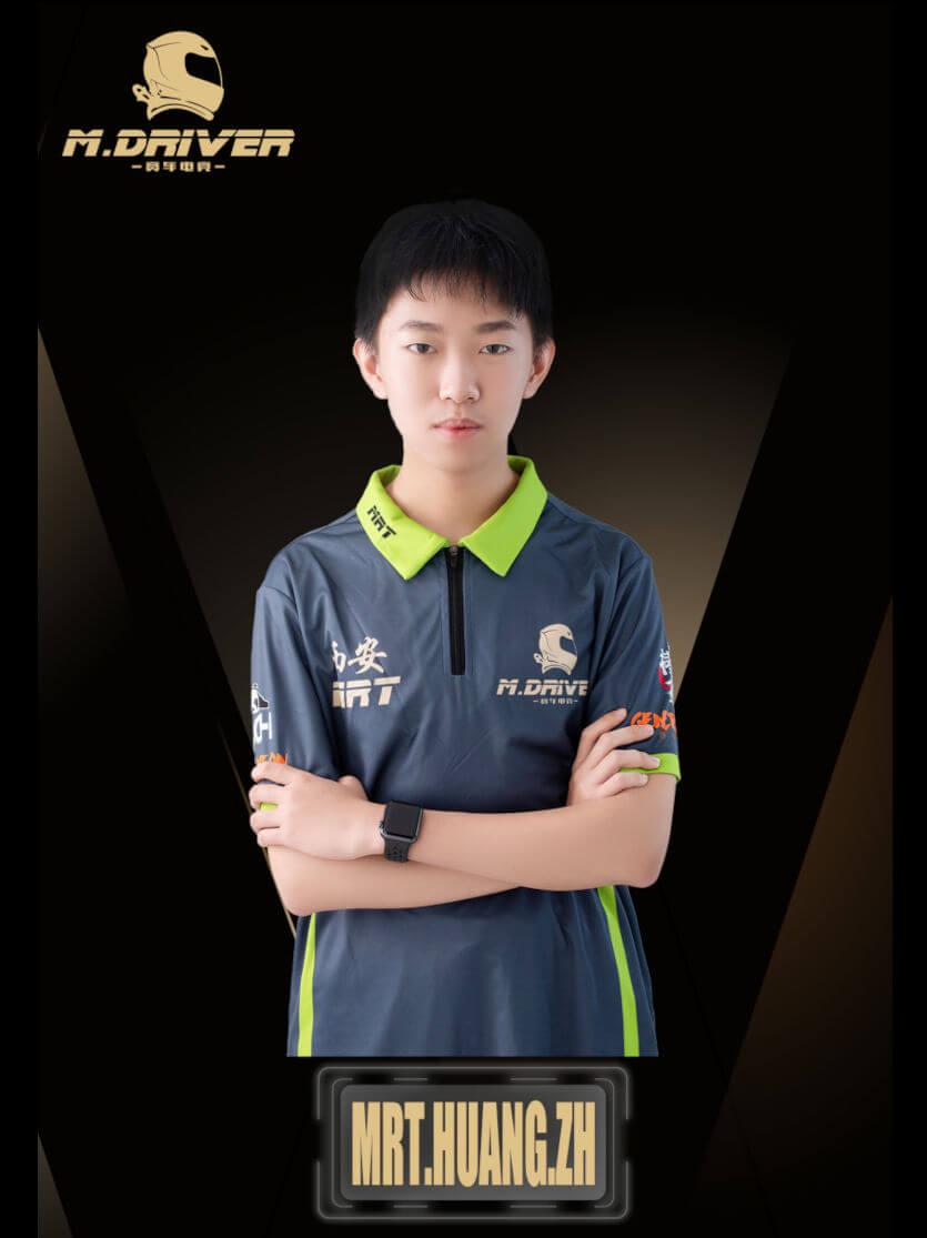 Huang ZH 835x1115