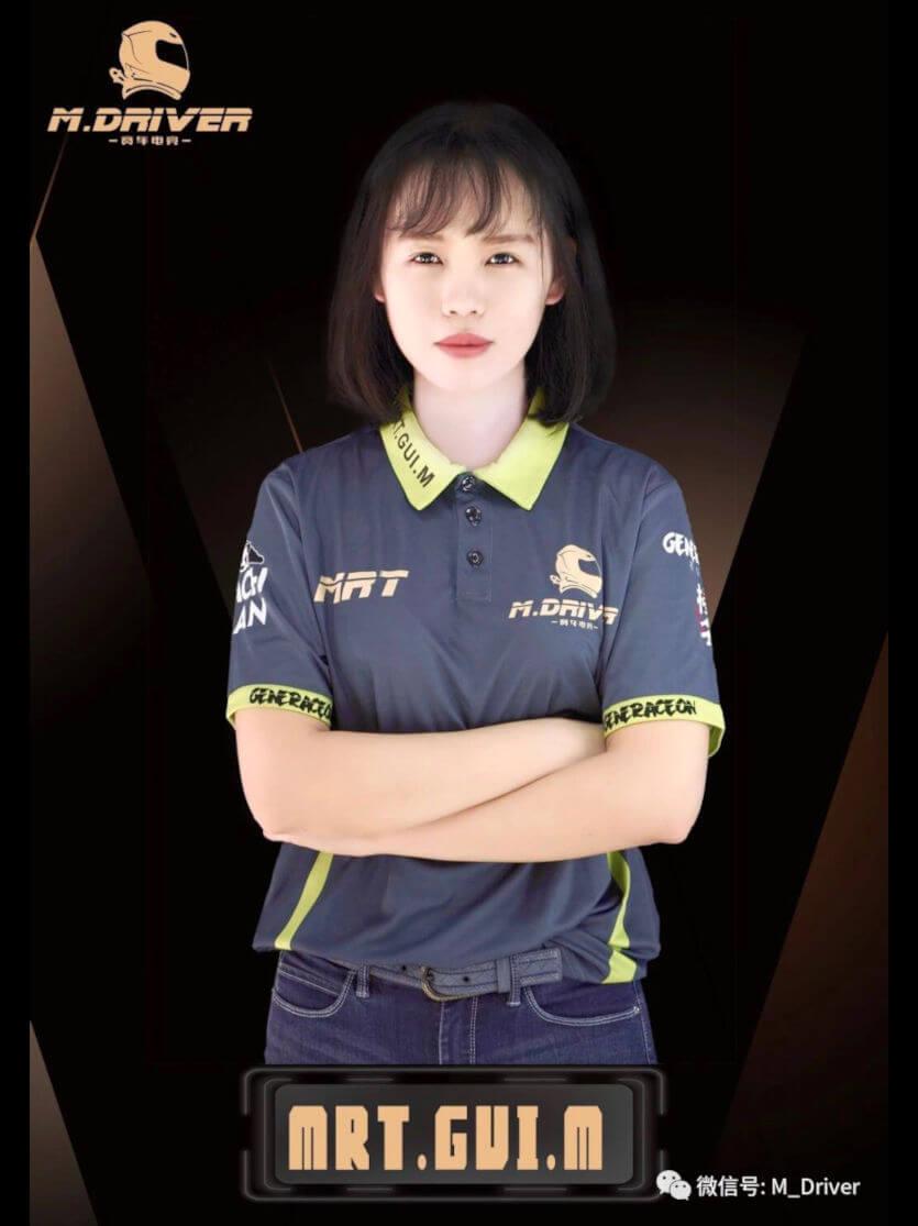 Grace Gui 835x1115