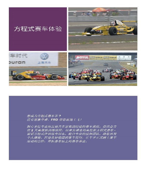 formula-tarning-01